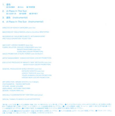 Natsuiro_04