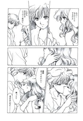 Doujinshi_62