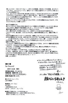 Doujinshi_60