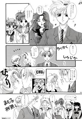 Doujinshi_80