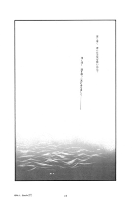 Doujinshi_78