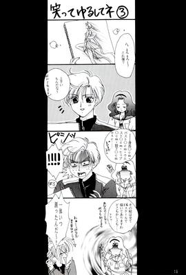 Doujinshi_82
