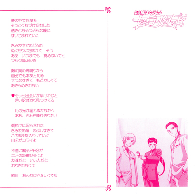 Bestsongcollection05