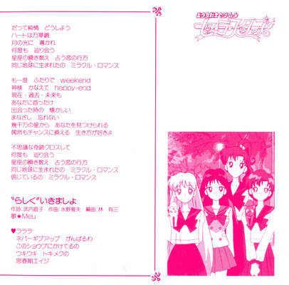 Bestsongcollection07