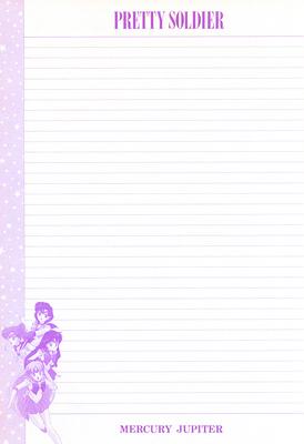 Notepad_03
