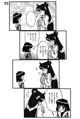 Complement_zero_29