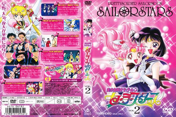 Stars_dvd_02