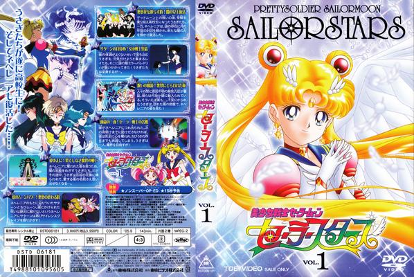 Stars_dvd_01