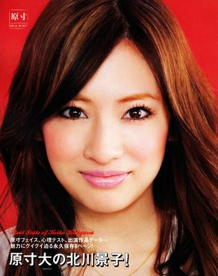 Keiko_smart_april_04