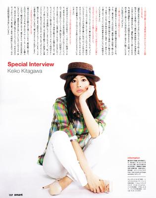 Keiko_smart_april_06