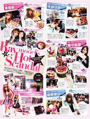 Ray_may_02