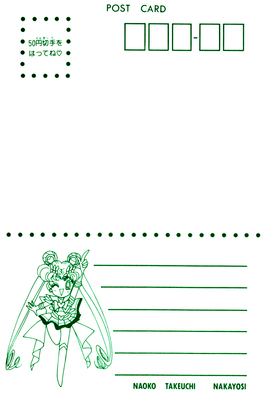 Manga_postcard_04