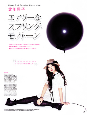 Prettystyle_march_10_02