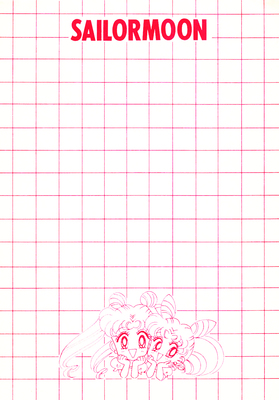 Sailor_moon_notepad_04