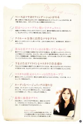 Actress_makeup_02_06