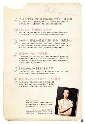 Actress_makeup_02_13