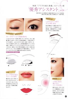 Actress_makeup_02_25