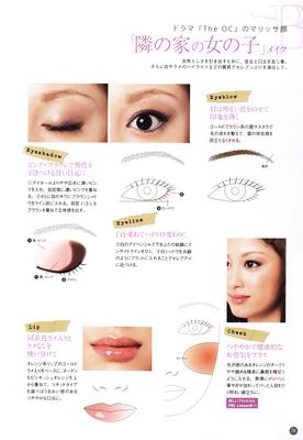 Actress_makeup_02_23