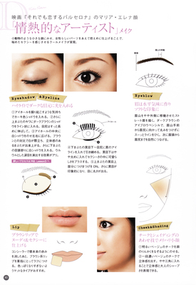 Actress_makeup_02_28