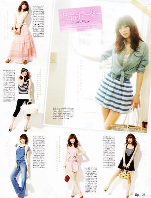 Ray_june_02