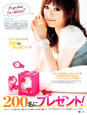 Ray_july_01