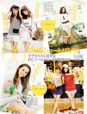 Ray_july_08