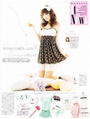 Ray_july_12