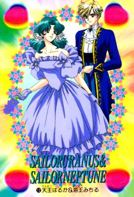 Sailorstarshearts12