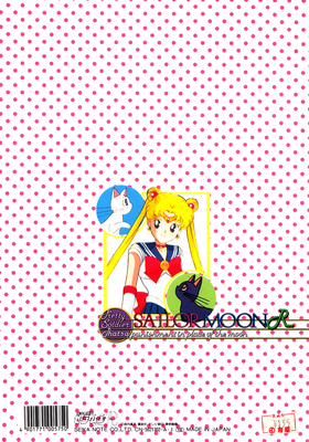 Sailormoonr_notebook_02