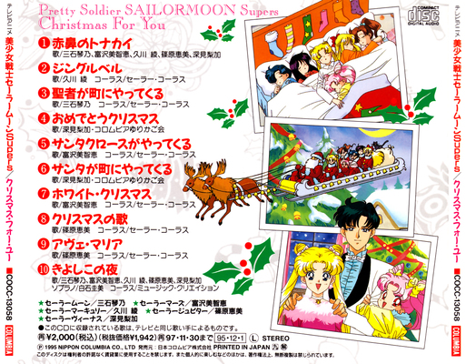 Christmas_for_you_10