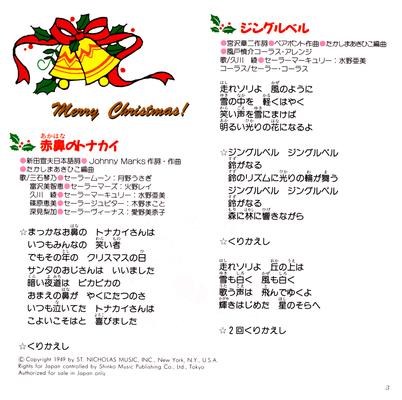 Christmas_for_you_06