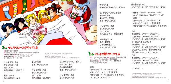 Christmas_for_you_09d