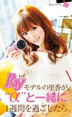 Sony_camera_14