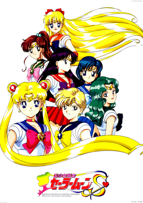 _poster__sailor_moon_s_ost_poster