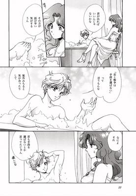 Koi_to_sensou_10