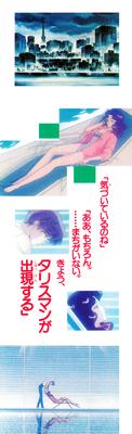 Nakayoshi_s_03