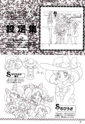 Nakayoshi_s_92