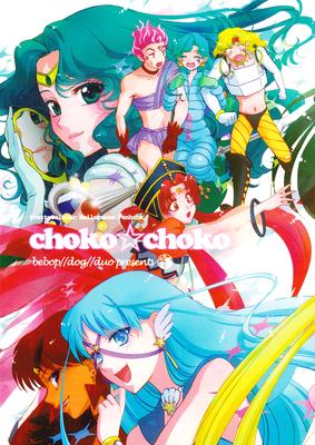 Choko_01