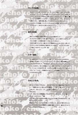 Choko_27