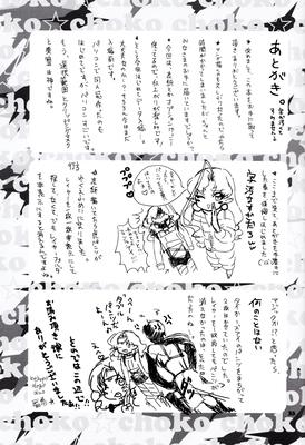 Choko_34