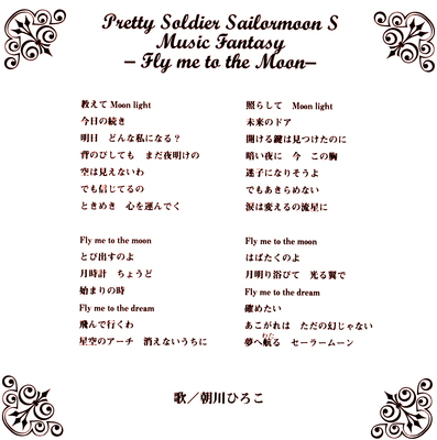 S_music_fantasy_04