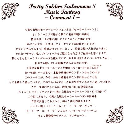 S_music_fantasy_05
