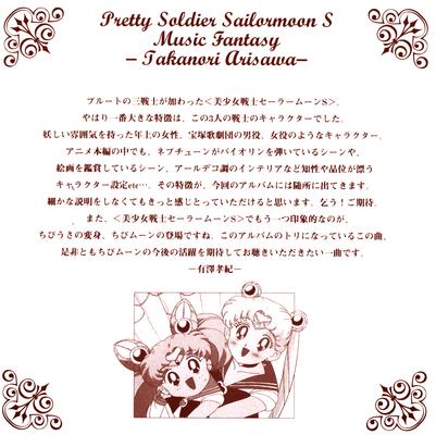 S_music_fantasy_06