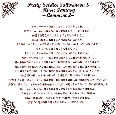S_music_fantasy_08