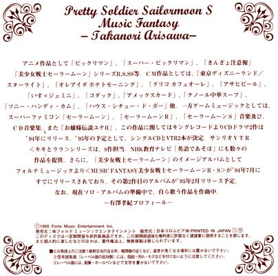S_music_fantasy_12