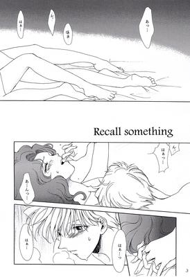 Recall_something_03