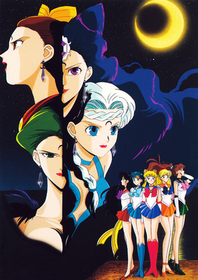 Sailormoon_r_postcard_04