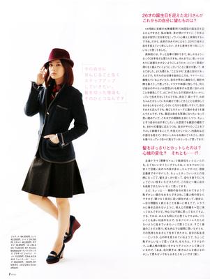 Mina_dec_2012_04