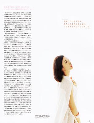 Mina_dec_2012_05