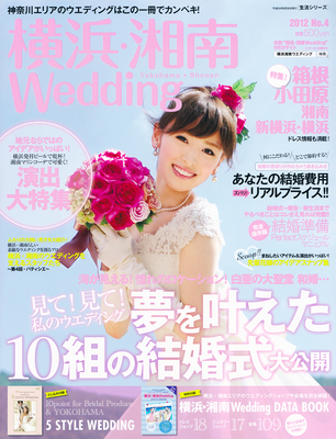 Rika_wedding_01